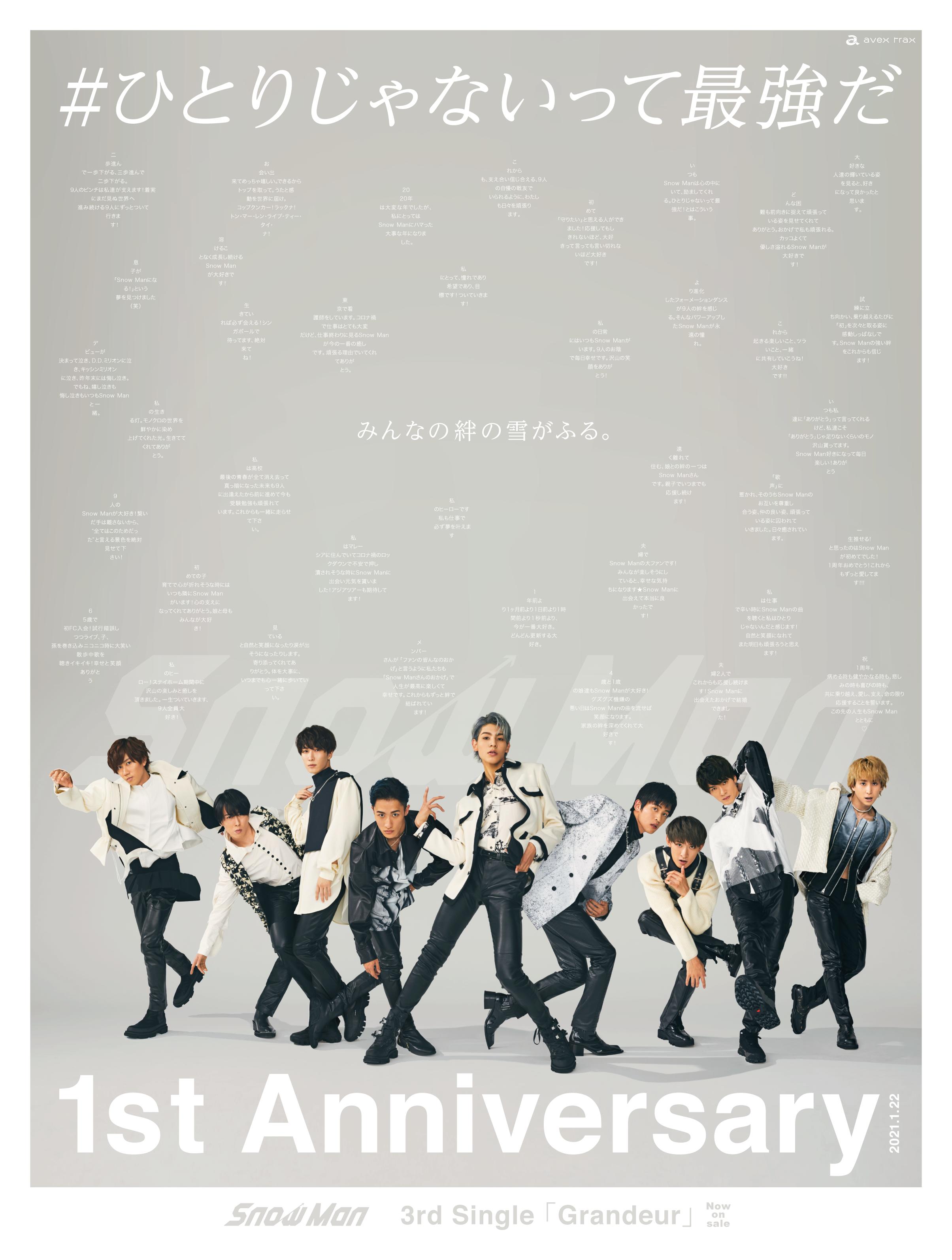 最終0121_snowman_15d.png